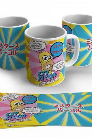 Simpsons 12
