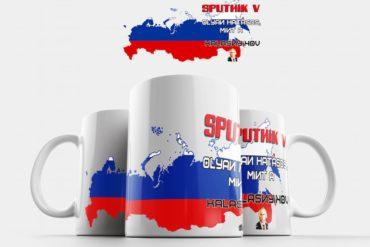 Sputnik V2 Ge